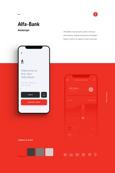 interface design Alfa-Bank Redesign Alfa-Bank on Behance Mobile Ui Design, Application Ui Design, Interaktives Design, Application Mobile, Web Design Trends, Logo Design, Graphic Design, Dashboard Design, App Ui Design