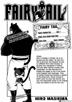 Fairy Tail 202 - Page 1