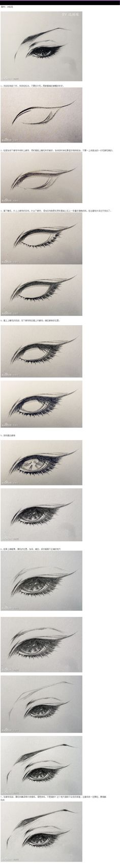 New drawing sketches animation anime eyes Ideas Eye Drawing Tutorials, Drawing Techniques, Drawing Tips, Drawing Reference, Art Tutorials, Drawing Sketches, Cool Drawings, Manga Drawing, Drawing Ideas