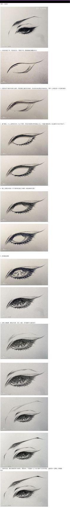 【教程】画眼睛的教程和一些关于线条的技法...