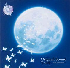あさき、ゆめみし Original Sound Track