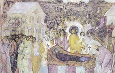Parete occidentale della Navata. Maestro Bizantino attivo in Serbia. figura di un martire. 1236 - 1238 Fresco, Vintage World Maps, Painting, Western World, Sacred Art, Figurative, Fresh, Painting Art, Paintings