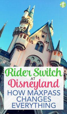 Do you use Rider Switch at Disneyland on visits with your baby or toddler? The new digital FASTPASS system, MaxPass, has totally changed the Rider Switch rules! What you need to know before you go.