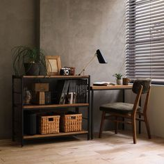 Home Office Setup, Office Desk, Dream Rooms, Shelves, Interior Design, Furniture, Showroom, Yahoo, Home Decor
