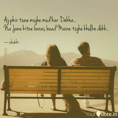7 Best hindi quotes images in 2017   Hindi quotes, Black