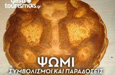 gastrotourismos.gr: Γαστρονομία , Συνταγές , Ταξίδια
