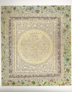 Jewish 1482