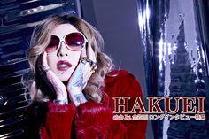 -ロングインタビュー特集 全4回連載:HAKUEI- 日本最大級のV系動画配信サイト【club Zy.】
