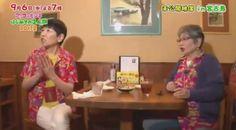 アッコ×ピン子 はじめての2人旅2017~怪獣大暴れ未公開スペシャル 8月29日