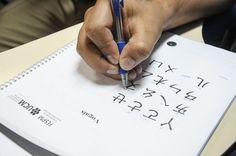 Parceria entre prefeitura e instituto Confúcio/Unesp oferece curso de mandarim em Botucatu -   Já estão abertas e seguem até o dia 23 de março as inscrições para nova turma do Curso de Mandarim (língua chinesa), oferecido pelo Instituto Confúcio/Unesp em parceria com a Prefeitura de Botucatu.  As aulas são gratuitas e serão realizadas aos sábados, a partir do dia 1º de abril na - http://acontecebotucatu.com.br/geral/parceria-entre-prefeitura-e-instituto