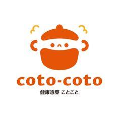 cotocoto Frame inc Food Logo Design, Logo Food, Brand Identity Design, Branding Design, Japan Logo, Cooking Photography, Photography Logos, Logo Branding, Corporate Branding