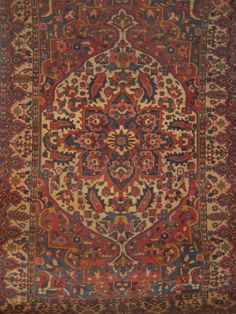 Antique Fine Handmade Bakhtiari rug by AntiquesNejadStyle on Etsy, $790.00