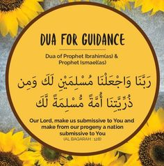 Dua for guidance Duaa Islam, Islam Hadith, Allah Islam, Islam Quran, Beautiful Dua, Beautiful Names Of Allah, Beautiful Islamic Quotes, Islamic Phrases, Islamic Messages