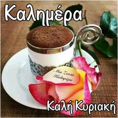 Beautiful Flower Drawings, Coffee Love, Happy Sunday, Good Morning, Bakery, Desserts, Food, Espresso, Greek
