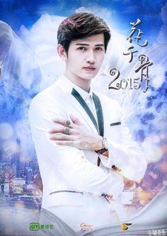 Demon Lord Sha Qian Mo in modern attire.