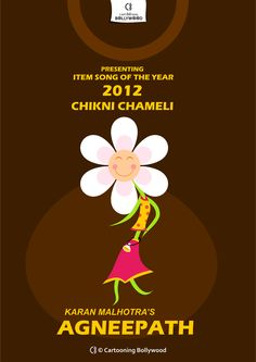 Chikni Chameli (Agneepath)....©Dhruv Parnami #agneepath