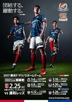 いつも応援ありがとうございます。横浜F・マリノスでは、ホームゲームの日程をより多くのホームタウンの皆さまに知っていただきたく、ポスターの展開をしてまい…
