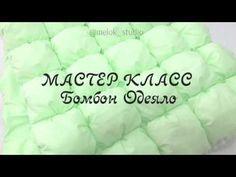 Как сшить бомбон одеяло для новорожденных своими руками - YouTube