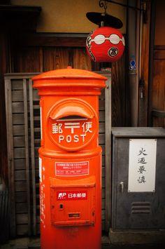 Japanese post