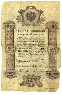 1843-1865