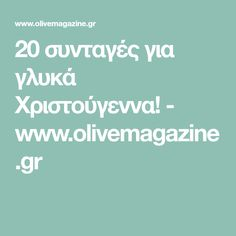 20 συνταγές για γλυκά Χριστούγεννα! - www.olivemagazine.gr Greek Recipes, All Things Christmas, Deserts, Chocolate, Cakes, Desserts, Schokolade, Mudpie, Cake