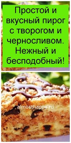 Sweet Pastries, Recipe Of The Day, Sugar Cookies, Food Art, Banana Bread, Meal Prep, Vegan Recipes, Food And Drink, Nutrition