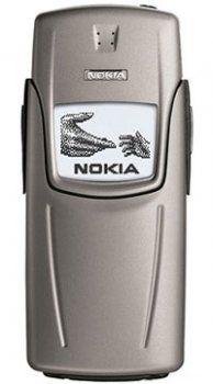 Nokia 8910 Mobile Price