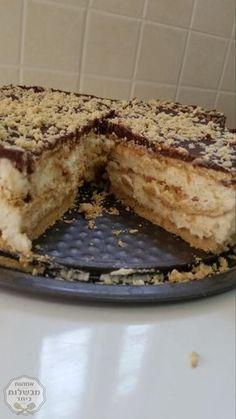 No Dairy Recipes, Other Recipes, Sweet Recipes, Pie Dessert, Cookie Desserts, Dessert Recipes, Party Recipes, Cake Receipe, Israeli Food