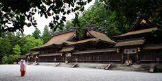 熊野本宮大社(kumano hongu taisha)、wakayama