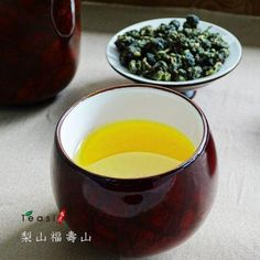 最近段々寒くなるねぇー‵(*∩_∩*)′ 「ほっと!」お茶から心を温めよう! 今すぐTeasi台湾お茶チェック↓ ↓ ↓  http://www.teasi.tw #Teasi #台湾茶 #贈り物 #暖かい