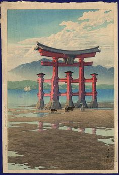 1942 - Hasui, Kawase - Gate at Miyajima