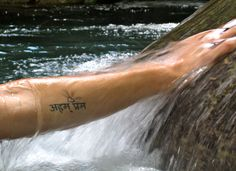 """Aham Prema"" in Sanskrit, meaning ""I am love"" on Jessica Avila's arm"