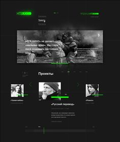 НТВ Кино by Novozhilov Mike, via Behance