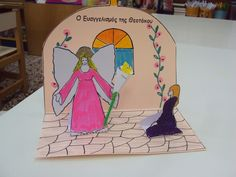 Ευαγγελισμός Diy And Crafts, Crafts For Kids, 25 March, Always Learning, Craft Patterns, Catholic, Religion, Education, Holiday