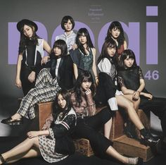 "is set to release their single, ""Influencer"", on March On their variety show ""Nogizaka under Construction"", it was announced that the… Group Photos, Family Photos, Art And Architecture, Idol, Punk, Album, Portrait, Music, Style"
