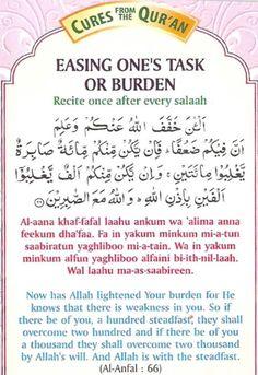 Ease Al-Anfal ones task burden dua Duaa Islam, Islam Hadith, Allah Islam, Islam Muslim, Islam Quran, Muslim Women, Forgiveness Islam, Alhamdulillah, Prayer Verses