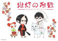 [Hoozuki no Reitetsu] Chibi Hoozuki and Hakutaku by mochijam on DeviantArt