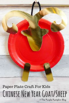 Paper Plate Craft For Kids - Chinese New Year Goat/Sheep