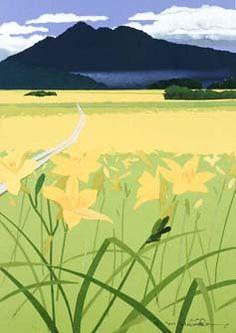Painting by Masayasu Uchida. Japanese Art Modern, Japanese Prints, Abstract Landscape, Landscape Paintings, Illustrations, Illustration Art, Japanese Painting, Artist Art, Chinese Art
