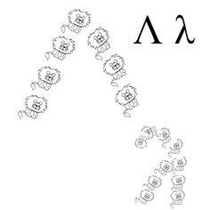 Πάω Α' και μ'αρέσει: Η αλφαβήτα, κάθε γράμμα και εικόνα! Learn Greek, Learning, Blog, Studying, Blogging, Teaching, Onderwijs