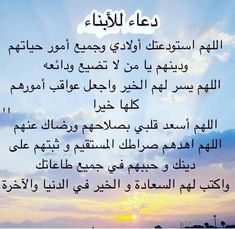 Pin By خليفه On اذكارات Math Arabic Calligraphy Calligraphy