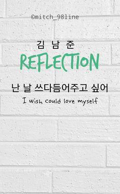 BTS / Rap Monster / Lyrics / Wallpaper ©mysunrisehoseok