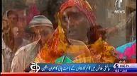 Fresh Up Guys: Karachi People Found New Way to run Motor without ...