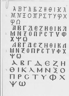 Greek alphabet used in iconography. Greek Font, Stages Of Writing, Greek Language, Greek Alphabet, Byzantine Icons, Catholic Art, Orthodox Icons, Painting Process, Cursive