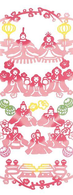 切り絵雛 Japanese Textiles, Japanese Patterns, Japanese Prints, Japanese Fabric, Japanese Love, Japanese Art, Textile Patterns, Print Patterns, Fox Character