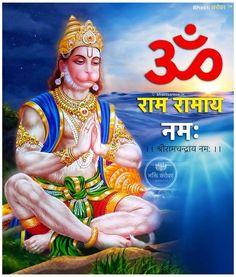 Good Morning Beautiful Pictures, Beautiful Morning Messages, Good Morning Images Hd, Hanuman Chalisa Mantra, Shri Hanuman, Durga, Hanuman Photos, Hanuman Images, Ganesh Images