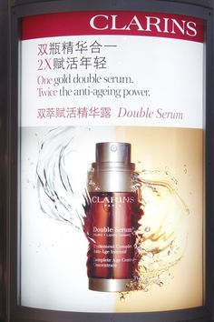 HK International Airport Ad