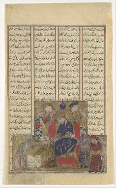 """Buzurjmihr Masters the Game of Chess"", Folio from a Shahnama (Book of Kings) Date: ca. 1330–40 Geography: Iran, probably Isfahan Medium: Ink, opaque watercolor, gold, and silver on paper Dimensions: Entire Page: 8 1/16 x 4 7/8 in. (20.5 x 12.4 cm) Painting: 3 1/8 x 4 in. (8 x 10.2 cm) Mat: 19 1/4 x 14 1/4 Frame: 22 x 17 Metropolitan Museum of Art 1974.290.39"