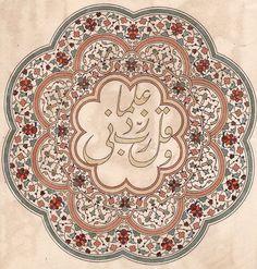 Arabic Islamic Calligraphy Koran Art Handmade Holy Quran Muslim Decor Painting   eBay