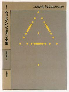 Book covers by Etsushi Kiyohara, 1983-86